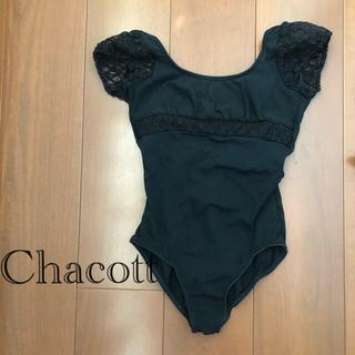 CHACOTT - Chacott黒レオタード 140