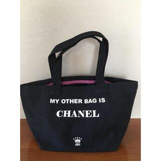 【新品】JKC My other bag is CHANEL トート
