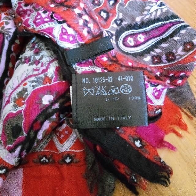 ANAYI(アナイ)のANAYI ペーズリー総柄 ショール レディースのファッション小物(マフラー/ショール)の商品写真