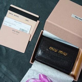 miumiu - MIUMIU☆ミニ財布