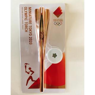 【新品未使用品】東京オリンピック2020 聖火リレー ミニチュアトーチ (スポーツ)