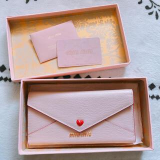 miumiu - miumiu ラブレター 財布