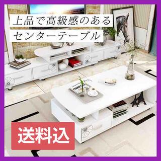 【新品】テーブル センターテーブル ローテーブル 北欧 収納 送料込(ローテーブル)