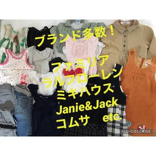ミキハウス(mikihouse)の【限定SALE】追加!有名ブランド多数!18点まとめ売り 女の子 100 春夏(Tシャツ/カットソー)