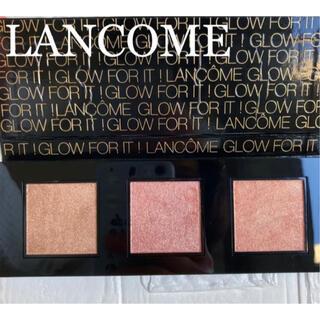 LANCOME - ★新品未使用ランコム  ハイライター パレット シェーディング 送料無料
