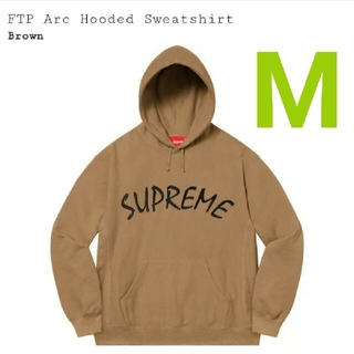 Supreme - M Supreme FTP Arc Hooded Sweatshirt 茶