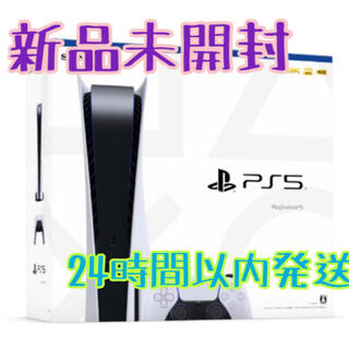 SONY - 【未開封】PlayStation 5 (CFI-1000A01)