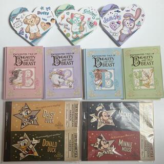 Disney - ディズニー メモ帳