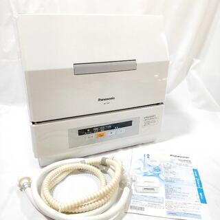 Panasonic - 匿名配送 送料無料Panasonicパナソニック食器洗い乾燥機NP-TCR2-W
