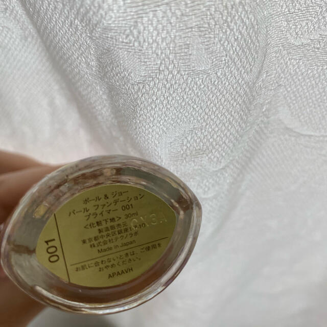 PAUL & JOE(ポールアンドジョー)のパールファンデーションプライマー コスメ/美容のベースメイク/化粧品(化粧下地)の商品写真