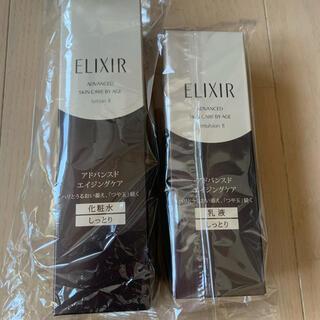 ELIXIR - エリクシールアドバンスド