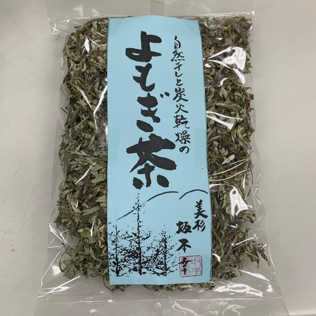 【国産】無農薬 よもぎ茶 炭火乾燥 天日干し 食品/飲料/酒の健康食品(健康茶)の商品写真