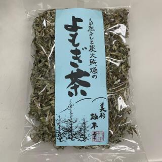 【国産】無農薬 よもぎ茶 炭火乾燥 天日干し