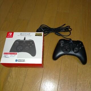 Nintendo Switch - ホリパッド for Nintendo Switch