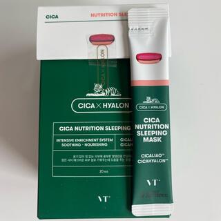 Dr. Jart+ - VT CICA スリーピングマスク シカ ニキビ NUTRITION 栄養