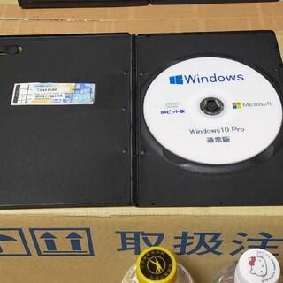 Microsoft - 【白デザイン】Windows10 Pro 64bit