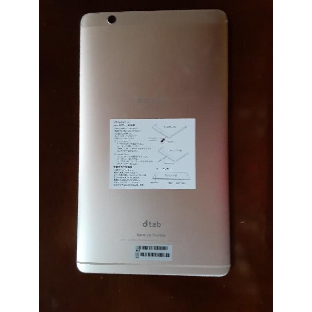 NTTdocomo(エヌティティドコモ)のdtab Compact d-01j スマホ/家電/カメラのPC/タブレット(タブレット)の商品写真