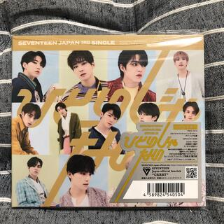 セブンティーン(SEVENTEEN)のSEVENTEEN D盤(K-POP/アジア)