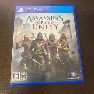PlayStation4 - アサシン クリード ユニティ PS4