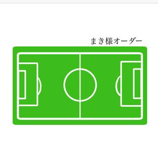 【ネオンイエロー×ブラック】 サッカー ボールホルダー ボールケース ボール入れ