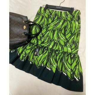 プラダ(PRADA)の美品 PRADA  バナナ スカート プラダ(ひざ丈スカート)