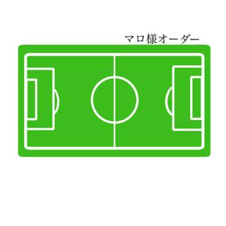 【マロ様】 サッカーボール ボールホルダー ボール収納 ボールネット(ボール)