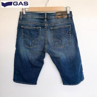 GAS - 数回 GAS ガス ショートパンツ デニム メンズ ブルー系 32