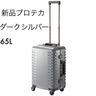 エース(ace.)のプロテカ ブリックロック スーツケース 機内持ち込み対応  65リットル(トラベルバッグ/スーツケース)