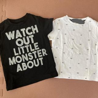 ネクスト(NEXT)のNEXT Tシャツ 3枚 90cm(Tシャツ/カットソー)
