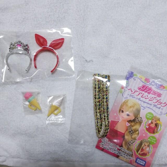 Takara Tomy(タカラトミー)のリカちゃん こもの まとめ売り エンタメ/ホビーのおもちゃ/ぬいぐるみ(キャラクターグッズ)の商品写真