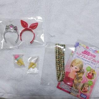 Takara Tomy - リカちゃん こもの まとめ売り