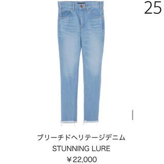 STUNNING LURE - [Stunning Lure] ブリーチド ヘリテージデニム 25