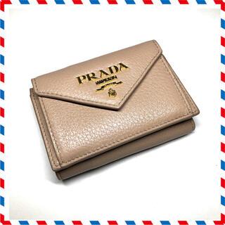 プラダ(PRADA)の【本物】PRADA VITELLO GRAIN 三つ折り 財布 (財布)