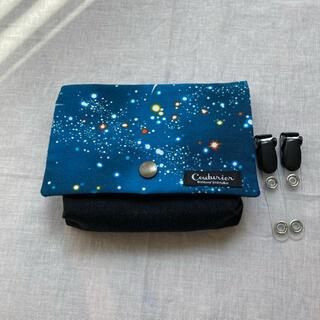 星空とデニムの移動ポケット クリップ付き(外出用品)