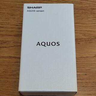 SHARP - SHARP AQUOS sense4  SH-M15 シルバー