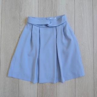 ビーラディエンス(BE RADIANCE)のBE RADIANCEスカート(ひざ丈スカート)