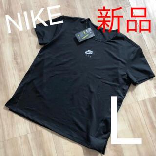 NIKE - ☆新品☆NIKE ナイキエアー レディースTシャツ ブラック Lサイズ