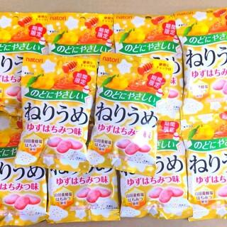 【10袋】なとり ゆずはちみつ ねりうめ ねり梅 練り梅 ゆず 柑橘 ハチミツ
