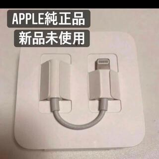アップル(Apple)のiPhone 変換アダプタ(ストラップ/イヤホンジャック)