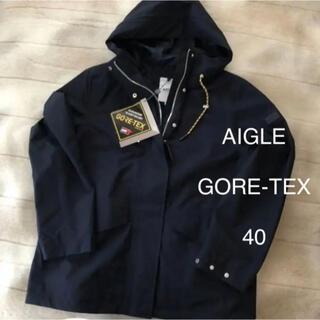 AIGLE - 新品 AIGLE GORE-TEX ナイロンジャケット