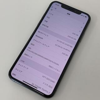 Apple - iPhone Xs 256GB Gray Simフリー