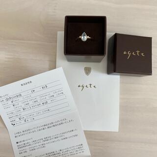 agete - agete K10 リング アクアマリン SAO