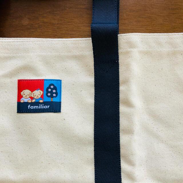familiar(ファミリア)のファミリアバッグ未使用品2個 レディースのバッグ(エコバッグ)の商品写真