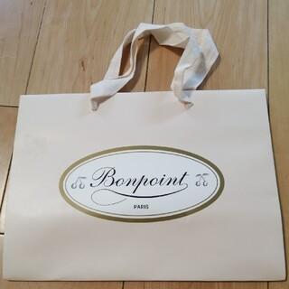 ボンポワン(Bonpoint)の紙袋(ショップ袋)