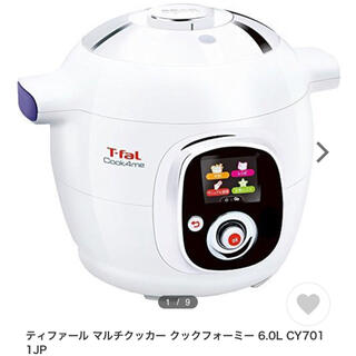 T-fal - T-fal 電気圧力鍋 クックフォーミー 6L CY7011JP