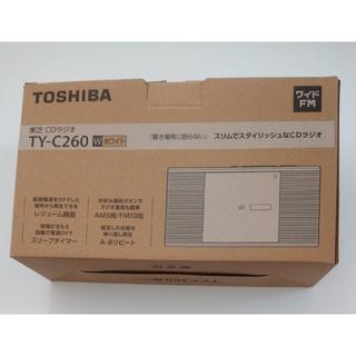 東芝 TOSHIBA CDラジオ TY-C260 ホワイト