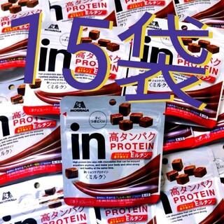 【15袋】 inショコラプロテイン◆ミルクチョコレート【定価2580円商品】(菓子/デザート)