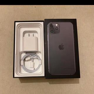 アップル(Apple)のiPhone pro Apple USB type-c 充電アダプターセット(バッテリー/充電器)