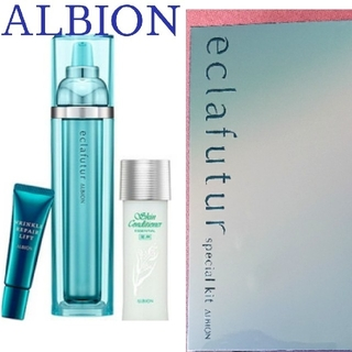 ALBION - 新品 アルビオン エクラフチュールd 60ml スペシャルキット ALBION