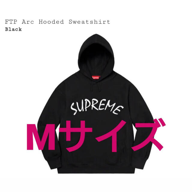 Supreme(シュプリーム)のSupreme FTP Arc Hooded Sweatshirt メンズのトップス(パーカー)の商品写真